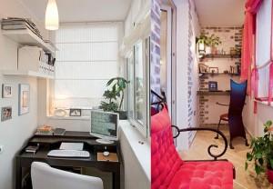 разные дизайны кабинетов